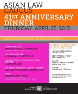 ALC Anniversary Dinner Save the Date